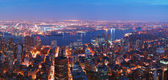 New York City panorama — Stock Photo