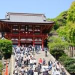 Kamakura, Japan — Stock Photo