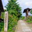 Magome-juku - Stock Photo