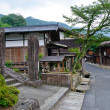 Tsumago-juku — Stock Photo