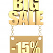 Royalty-Free Stock Photo: 3D image of the text of a big sale, made of pure, beautiful gold
