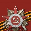 Order of Red Star — Stock Photo #5944520