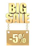 3d-bild av en stor försäljning, av rena, vackra guld — Stockfoto