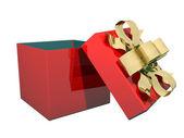 Krásný dárkový box — Stock fotografie