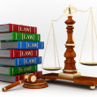 Judicial paraphernalia — Stock Photo