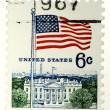 Postage stamp — Stock Photo #5755163