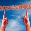 Entertainment banner — Stock Photo