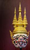 Masque de singe originaire de style thaï blanc, utilisation dans royale performance, k — Photo