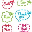 Selling tag set — Stock Vector #5865447