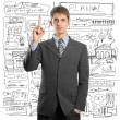 Stock Photo: Businessmin suit