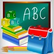 Royalty-Free Stock Imagen vectorial: School accessories