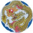 Chinese traditional Dragon — Stockfoto #6440895