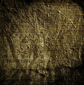 Egyptian hieroglyphs. High contrast and sepia tint. — Stock Photo