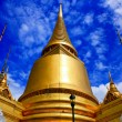 Golden Pagoda - Foto de Stock