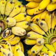 Stock Photo: Bunch Of Ripe Bananas