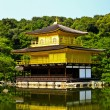 Stock Photo: Golden Pavilion Kinkakuji at Kyoto, Japan