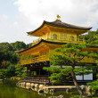 Kinkakuji , the Golden Pavilion at Kyoto, Japan - Stock Photo