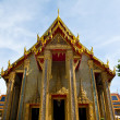 Wat Ratchabophit temple Bangkok , Thailand — Stock Photo