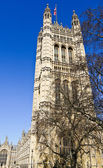 London, the parliament under the English blue sky — Stock Photo