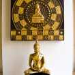 Stock Photo: Buddhstatue and bowl carried