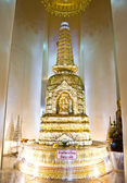 Buddha relic Pagoda at Phu Khao Thong (Golden mountain) — Stock Photo