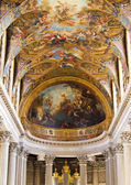 Indoor of Versailles Church at Versailles in France — Stock Photo