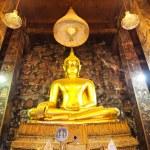 Phra Si Sakyamuni, Buddha-Statue in Wat Suthat , Bangkok — Stock Photo #6438162