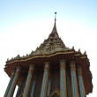Wat Phra Buddhabat temple - Stock Photo