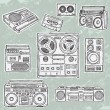 Retro musical equipment. A collection of stylish vector images of old tape — Stock Vector