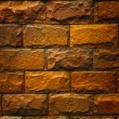 A wall brick — Stock Photo #6646101