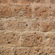 Sandstone — Stock Photo #6003106