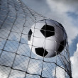 Soccer ball — Stock Photo #5778949
