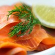 Stock Photo: Smoked salmon
