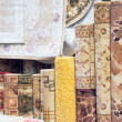 Stock Photo: Samples of carpet coverings