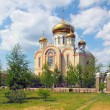 Постер, плакат: Russian church