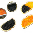 Stock Photo: Sandwich with caviar