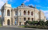 Opera Odessa — Stock Photo