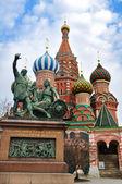 在市中心的莫斯科 — 图库照片