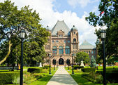 Queens Park – Toronto, Ontario — Stock Photo