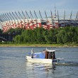 National Football Stadium in Warsaw, Poland — Stock Photo