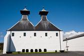 Ardbeg distillery — Stock Photo