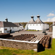 Stock Photo: Ardbeg distillery