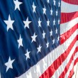 American flag — Stock Photo #6059888