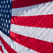 American flag — Stock Photo #6059895