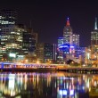Melbourne at night, Australia — Stock Photo