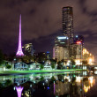 thumbnail of Downtown of Melbourne at night, Australia