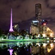 Downtown of Melbourne at night, Australia — Stock Photo