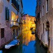 Venice by night, Italy — Stock Photo #5776885