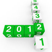 New year cube green white — Stock Photo