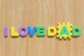 """Färgglada bokstäver med """"i love dad"""" — Stockfoto"""